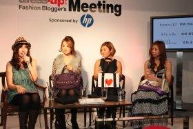 ファッションブロガーを集めた日本初のイベント「dress up 『Fashion Blogger's Meeting』」は大盛況だった(09年12月18日、都内で)