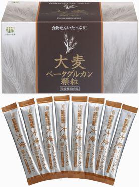 大麦ベータグルカン顆粒・箱タイプ/108g(3.6g×30包)5本入り/18g(3.6g×5包)
