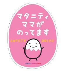 デザインは「LOSMO!」も手がける佐野研二郎さんによる