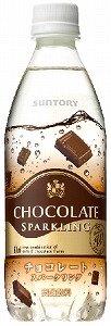 チョコレートのソーダなんて新しい!