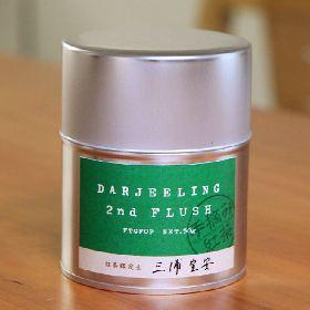 「手摘み紅茶(ダージリン)」は、マスカットのような甘い香り