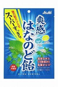 「甜茶ポリフェノール」配合のど飴で鼻スッキリ