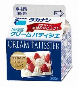 本格的なクリームを手軽に使える