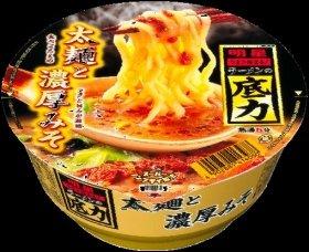 がっつり太麺