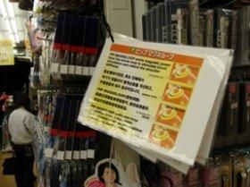 磁気ネックレス売り場には数か国語での商品案内も