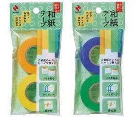 和紙の風合いがおしゃれ。色もカラフル