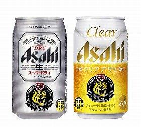 阪神タイガース75周年記念のロゴマークが描かれた「スーパードライ」と「クリアアサヒ」