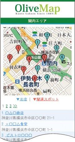 ケータイで同窓生の店舗を調べよう!
