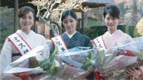 2009ミス鎌倉の岩出佳廉さん、菅原碧さん、武田百合恵さん