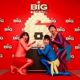 「BIG」開幕PRイベントにキャッツアイの衣装で参加した森三中の3人(21日、都内で)