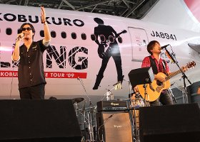 「JAL×コブクロ・ジェット」の前でミニライブを披露したコブクロ