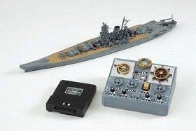 「地上航行模型シリーズ  戦艦大和」