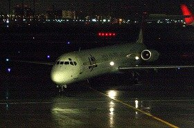 ラストフライトは159人の乗客で、ほぼ満席だった
