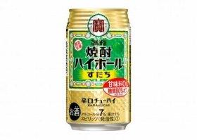 人工甘味料ゼロ・糖質80%オフの「辛口チューハイ」