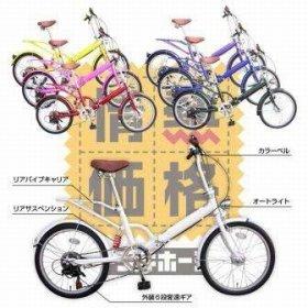 折りたたみ自転車は、何かと便利!