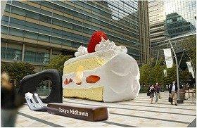 「Smile Cake, Happy Cake」のイメージ画像