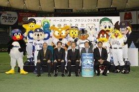 記者会見に参加した選考委員たち。山田久志さんは「プロらしいプレーを選んでいきたい」
