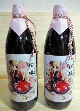 コクとうまみが楽しめる醤油「桜姫」