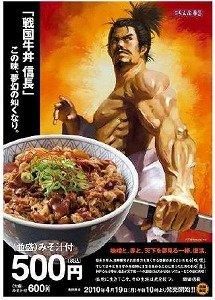 食うべし!