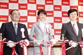 「ロッテシティホテル錦糸町」のオープニングセレモニーに出席した長澤まさみさん(中央)