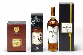 写真は「オリジナルギフトパック」のウイスキー。左から「オールド」、「山崎」、「マッカラン」