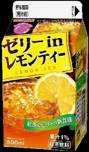 デザート感覚のレモンティー