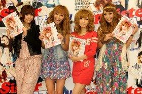 左から菅野結以さん、小森純さん、益若つばささん、星野加奈さん