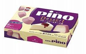 これまでの「ピノ」とはひと味違うパッケージデザイン