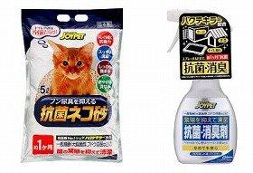 フン尿臭を抑える抗菌ネコ砂(左)、抗菌・消臭剤。