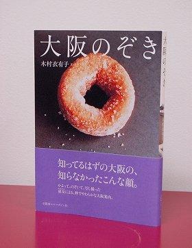 筆者は8年間の京都在住経験があるという