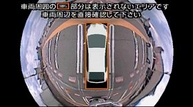 車体周囲の状況を上空から見た画像で確認できる