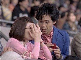 JRAのCM「CLUB KEIBA/競馬場でプロポーズ」篇のワンカット
