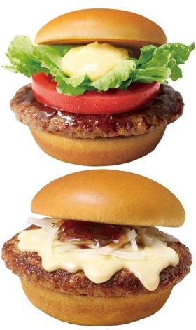 とびきりハンバーグサンド「トマト&レタス」(写真上)と同「チーズ」