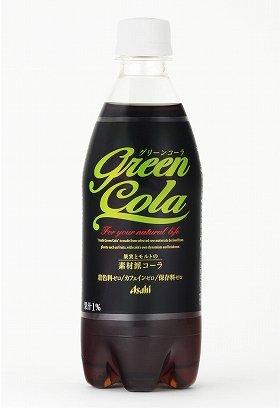 「グリーンコーラ」の味が気になります