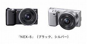 コンパクトカメラに迫るサイズを実現