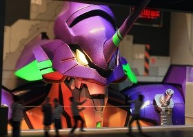 Evangelion 01 model to show up this summer.