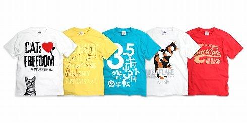 2010年春に発売された新作5種