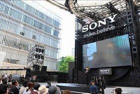 茂木健一郎さんの開会宣言によりイベントがスタートした