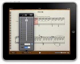 このアプリがあればピアノの練習も楽しくなる