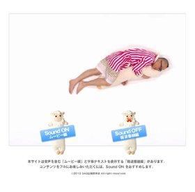 「SAS睡眠時無呼吸 発見プロジェクト」のサイト画面