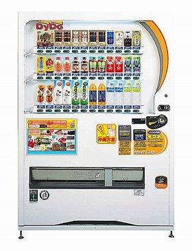 ダイドードリンコのおしゃべり自販機「沖縄方言バージョン」。シーサーのステッカーが目印