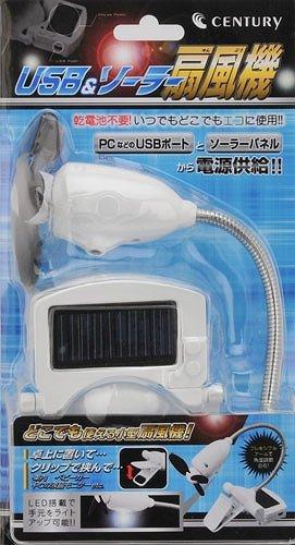 太陽電池からの給電にも対応