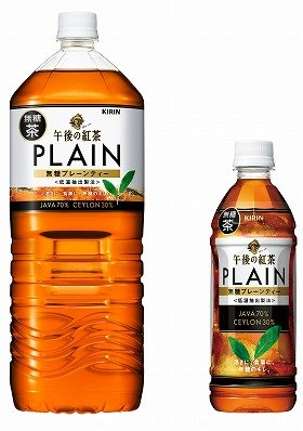 2Lペットボトルは「午後の紅茶」初