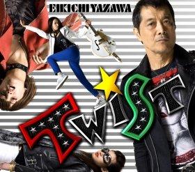 イメージソングは矢沢永吉さんの最新アルバム「ツイスト」から