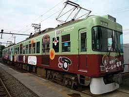 2010年6月10日からイベントに使用するラッピング車両を通常営業列車として運行中
