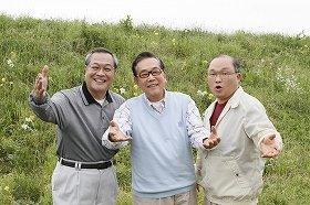 素晴らしいチームワークを見せた小野武彦さん、北村総一朗さん、斉藤暁さん