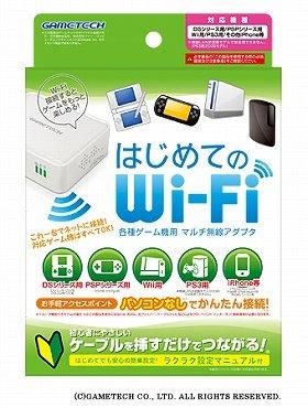 LANケーブルを接続するだけでWi-Fiアクセスポイントに