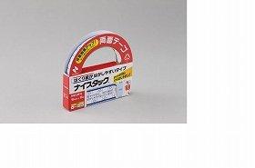 両面テープは、ネイルを気にする女性でも簡単に安心して使えて、しっかり貼れる
