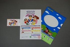 住民票は家族愛をテーマにしたオリジナルデザイン(C)臼井儀人/双葉社・シンエイ・テレビ朝日・ADK