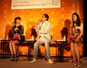 メディア発表会に参加した(左から)安田美沙子さん、柴俊夫さん、前田典子さん